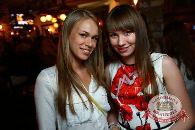 Ева Польна в «Максимилианс» Екатеринбург, 15 мая 2014 - Сеть ресторанов «Максимилианс» - 23