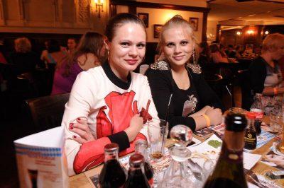 Ева Польна в «Максимилианс» Екатеринбург, 8 августа 2013 - Сеть ресторанов «Максимилианс» - 07