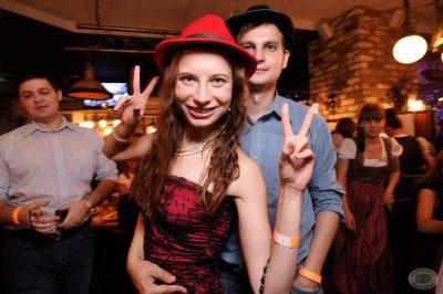 Ева Польна в «Максимилианс» Екатеринбург, 8 августа 2013 - Сеть ресторанов «Максимилианс» - 15