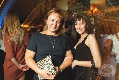 Ева Польна в «Максимилианс» Самара, 31 октября 2013 - Сеть ресторанов «Максимилианс» - 11