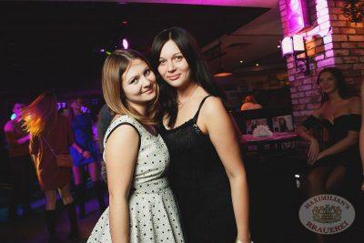 Ева Польна в «Максимилианс» Самара, 31 октября 2013 - Сеть ресторанов «Максимилианс» - 22