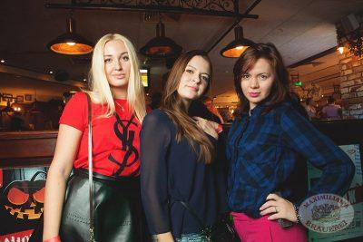 Ева Польна в «Максимилианс» Самара, 31 октября 2013 - Сеть ресторанов «Максимилианс» - 23