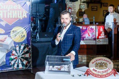 Super ПЯТНИЦА в «Максимилианс» Казань, 7 июля 2017 - Сеть ресторанов «Максимилианс» - 00049_result