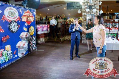 Super ПЯТНИЦА в «Максимилианс» Казань, 7 июля 2017 - Сеть ресторанов «Максимилианс» - 00060_result