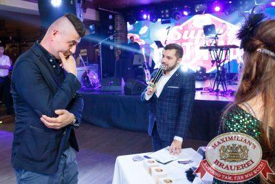 Super ПЯТНИЦА в «Максимилианс» Казань, 7 июля 2017 - Сеть ресторанов «Максимилианс» - 00112_result