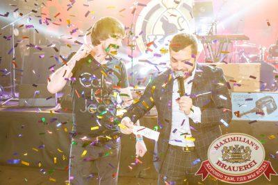 Super ПЯТНИЦА в «Максимилианс» Казань, 7 июля 2017 - Сеть ресторанов «Максимилианс» - 00133_result