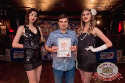 Super ПЯТНИЦА в «Максимилианс» Самара, 2 июня 2017 - Сеть ресторанов «Максимилианс» - 10