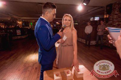 Super ПЯТНИЦА в «Максимилианс» Самара, 2 июня 2017 - Сеть ресторанов «Максимилианс» - 23