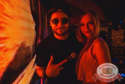Super ПЯТНИЦА в «Максимилианс» Самара, 2 июня 2017 - Сеть ресторанов «Максимилианс» - 29