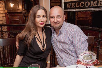 Super ПЯТНИЦА в «Максимилианс» Самара, 2 июня 2017 - Сеть ресторанов «Максимилианс» - 35