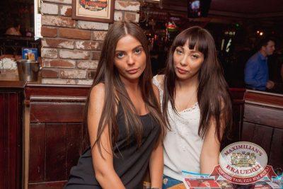 Super ПЯТНИЦА в «Максимилианс» Самара, 2 июня 2017 - Сеть ресторанов «Максимилианс» - 37