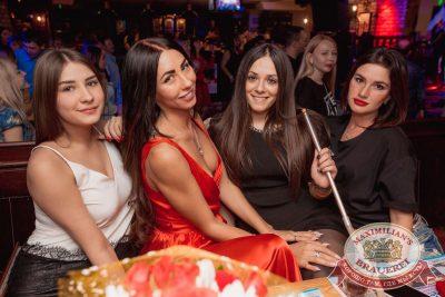 Super ПЯТНИЦА в «Максимилианс» Самара, 2 июня 2017 - Сеть ресторанов «Максимилианс» - 38