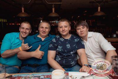 Super ПЯТНИЦА в «Максимилианс» Самара, 2 июня 2017 - Сеть ресторанов «Максимилианс» - 41