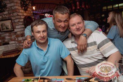 Super ПЯТНИЦА в «Максимилианс» Самара, 2 июня 2017 - Сеть ресторанов «Максимилианс» - 42