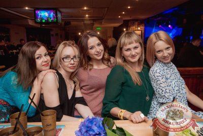 Super ПЯТНИЦА в «Максимилианс» Самара, 2 июня 2017 - Сеть ресторанов «Максимилианс» - 44