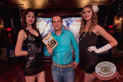 Super ПЯТНИЦА в «Максимилианс» Самара, 2 июня 2017 - Сеть ресторанов «Максимилианс» - 7