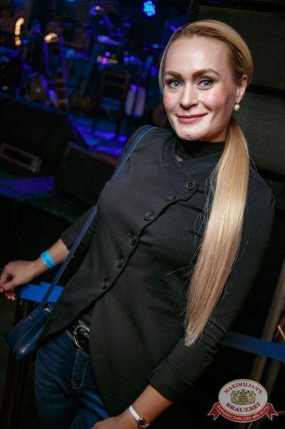 Гарик Сукачев в «Максимилианс» Новосибирск, 17 августа 2017 - Сеть ресторанов «Максимилианс» - 10