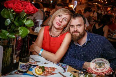Гарик Сукачев в «Максимилианс» Новосибирск, 17 августа 2017 - Сеть ресторанов «Максимилианс» - 11