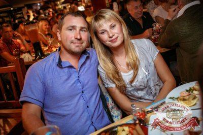 Гарик Сукачев в «Максимилианс» Новосибирск, 17 августа 2017 - Сеть ресторанов «Максимилианс» - 12