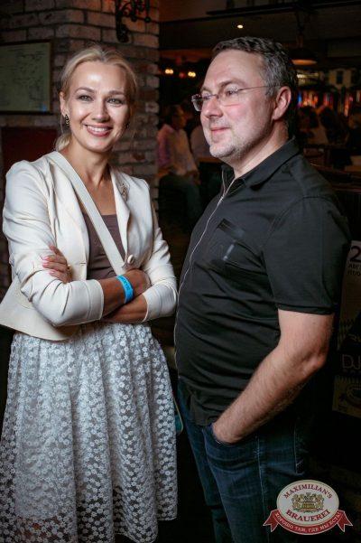 Гарик Сукачев в «Максимилианс» Новосибирск, 17 августа 2017 - Сеть ресторанов «Максимилианс» - 13