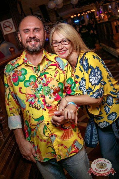 Гарик Сукачев в «Максимилианс» Новосибирск, 17 августа 2017 - Сеть ресторанов «Максимилианс» - 18