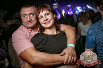 Гарик Сукачев в «Максимилианс» Новосибирск, 17 августа 2017 - Сеть ресторанов «Максимилианс» - 19