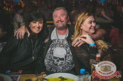 Гарик Сукачев в «Максимилианс» Новосибирск, 17 августа 2017 - Сеть ресторанов «Максимилианс» - 20
