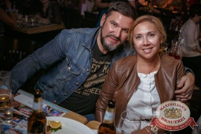 Гарик Сукачев в «Максимилианс» Новосибирск, 17 августа 2017 - Сеть ресторанов «Максимилианс» - 21
