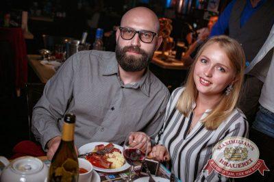 Гарик Сукачев в «Максимилианс» Новосибирск, 17 августа 2017 - Сеть ресторанов «Максимилианс» - 24