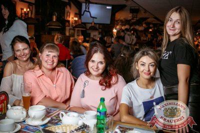 Гарик Сукачев в «Максимилианс» Новосибирск, 17 августа 2017 - Сеть ресторанов «Максимилианс» - 28