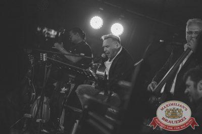 Гарик Сукачев в «Максимилианс» Новосибирск, 17 августа 2017 - Сеть ресторанов «Максимилианс» - 3