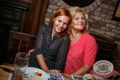 Гарик Сукачев в «Максимилианс» Новосибирск, 17 августа 2017 - Сеть ресторанов «Максимилианс» - 30