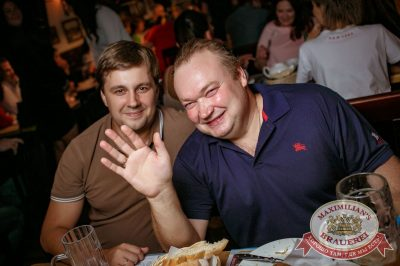 Гарик Сукачев в «Максимилианс» Новосибирск, 17 августа 2017 - Сеть ресторанов «Максимилианс» - 31