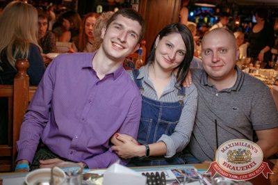 Гарик Сукачев в «Максимилианс» Новосибирск, 17 августа 2017 - Сеть ресторанов «Максимилианс» - 36