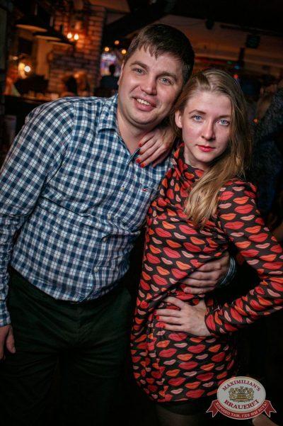 Гарик Сукачев в «Максимилианс» Новосибирск, 17 августа 2017 - Сеть ресторанов «Максимилианс» - 38
