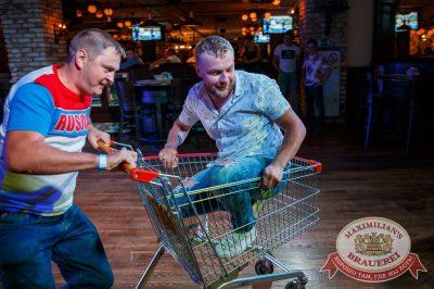 День ГИБДД в «Максимилианс» Красноярск, 7 июля 2018 - Сеть ресторанов «Максимилианс» - 36