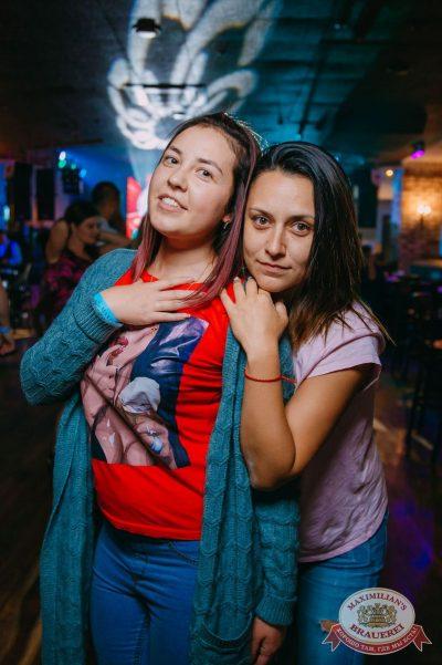 День ГИБДД в «Максимилианс» Красноярск, 7 июля 2018 - Сеть ресторанов «Максимилианс» - 43