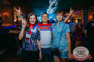 День ГИБДД в «Максимилианс» Красноярск, 7 июля 2018 - Сеть ресторанов «Максимилианс» - 44
