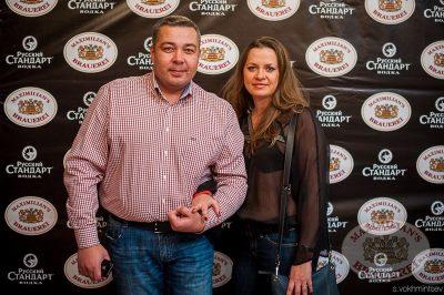 Градусы в «Максимилианс» Челябинск, 21 ноября 2013 - Сеть ресторанов «Максимилианс» - 04