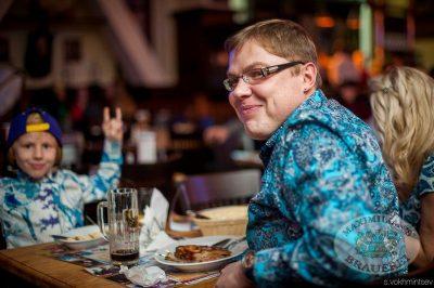 Градусы в «Максимилианс» Челябинск, 21 ноября 2013 - Сеть ресторанов «Максимилианс» - 07