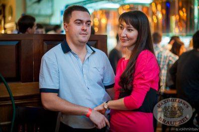 Градусы в «Максимилианс» Челябинск, 21 ноября 2013 - Сеть ресторанов «Максимилианс» - 10