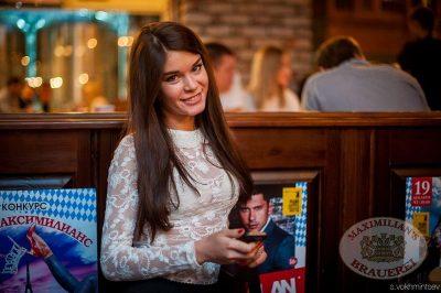 Градусы в «Максимилианс» Челябинск, 21 ноября 2013 - Сеть ресторанов «Максимилианс» - 11
