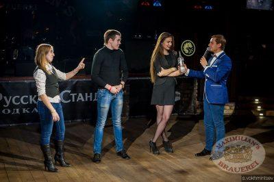 Градусы в «Максимилианс» Челябинск, 21 ноября 2013 - Сеть ресторанов «Максимилианс» - 14