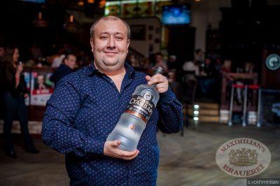 Градусы в «Максимилианс» Челябинск, 21 ноября 2013 - Сеть ресторанов «Максимилианс» - 16