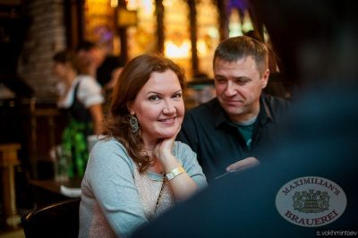 Градусы в «Максимилианс» Челябинск, 21 ноября 2013 - Сеть ресторанов «Максимилианс» - 20