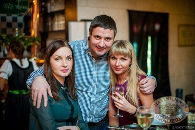 Градусы в «Максимилианс» Челябинск, 21 ноября 2013 - Сеть ресторанов «Максимилианс» - 21