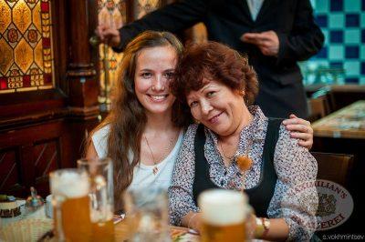 Градусы в «Максимилианс» Челябинск, 21 ноября 2013 - Сеть ресторанов «Максимилианс» - 22