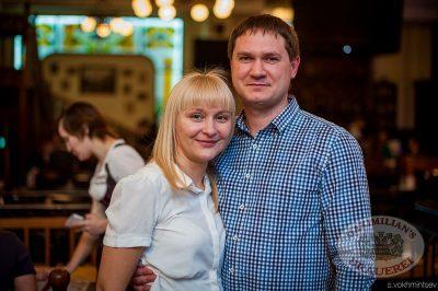 Градусы в «Максимилианс» Челябинск, 21 ноября 2013 - Сеть ресторанов «Максимилианс» - 24