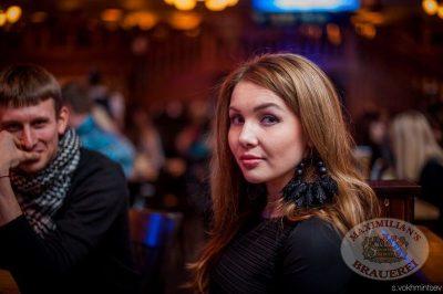Градусы в «Максимилианс» Челябинск, 21 ноября 2013 - Сеть ресторанов «Максимилианс» - 26