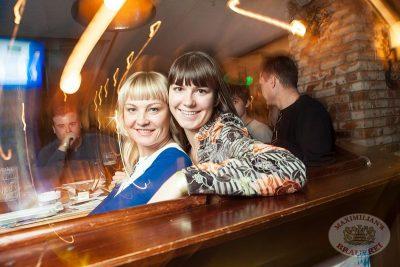 Градусы в «Максимилианс» Самара, 7 ноября 2013 - Сеть ресторанов «Максимилианс» - 13